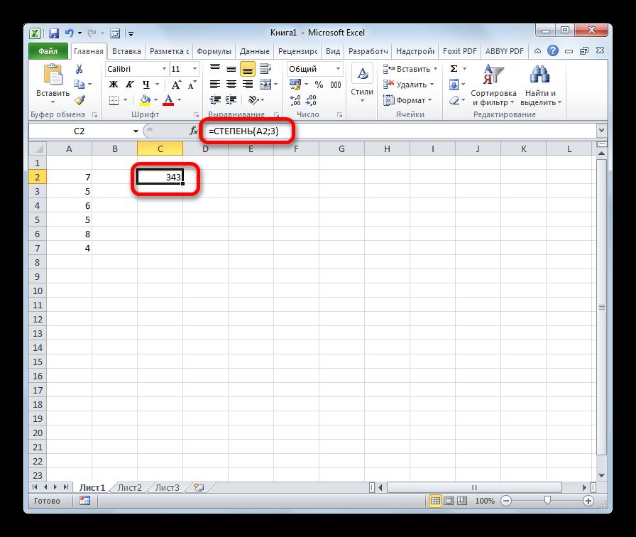 Результат вычисления функции СТЕПЕНЬ в Microsoft Excel