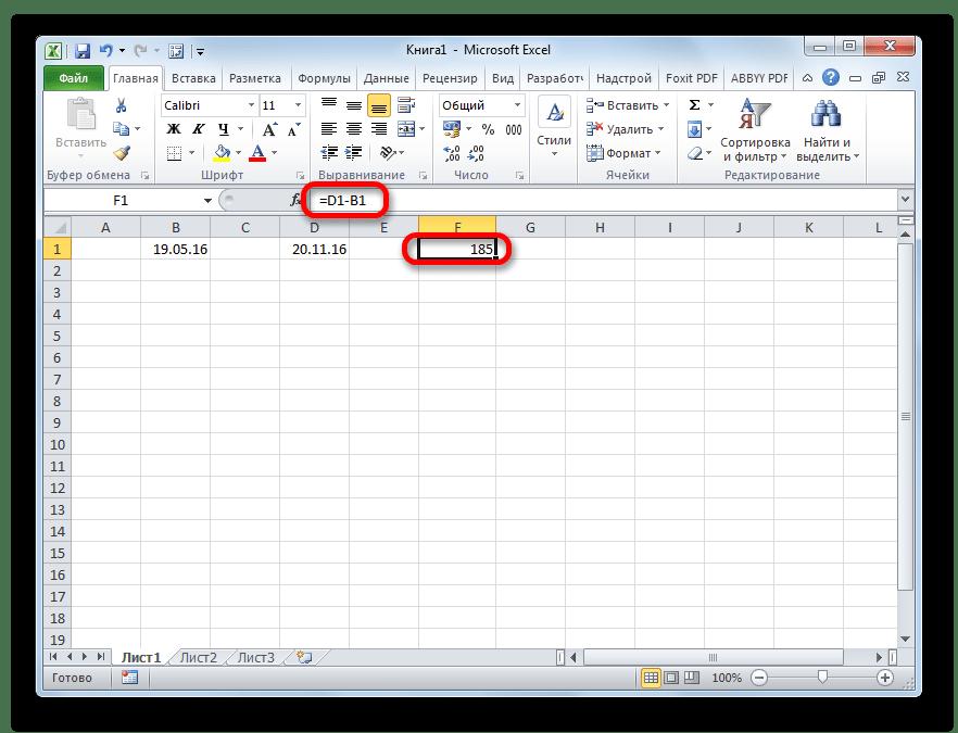 Результат вычисления разности дат в Microsoft Excel