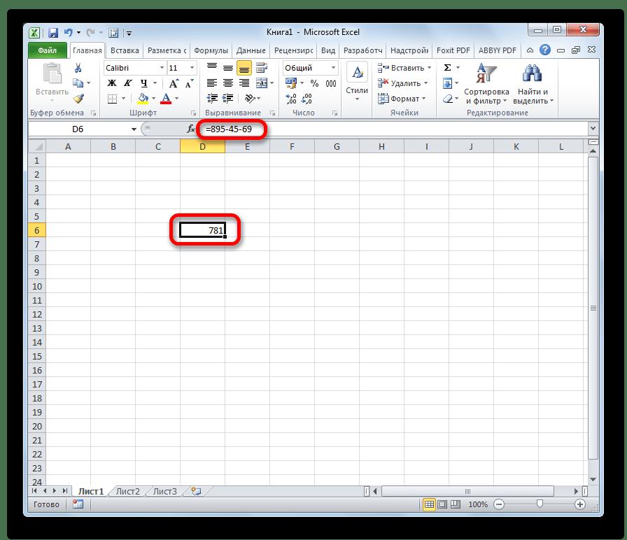 Результат вычитания в программе Microsoft Excel