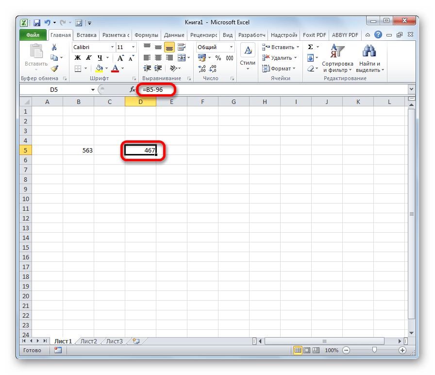 Результат вычитсния числа из ячейки в программе Microsoft Excel