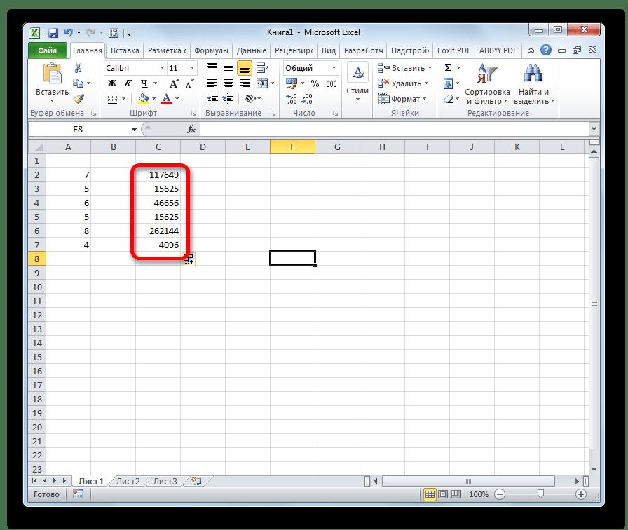 Результаты вычисления в Microsoft Excel