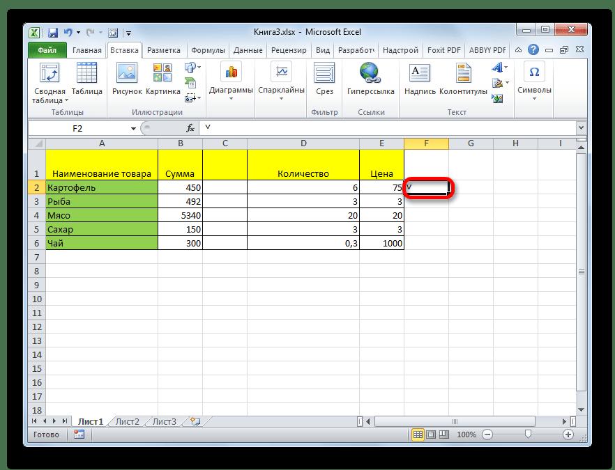 Символ вставлен в Microsoft Excel