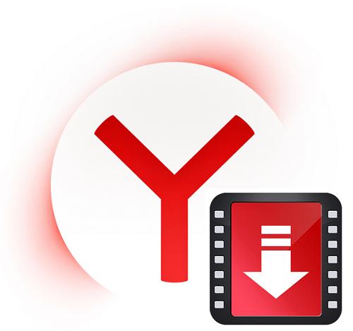 Скачивание видео в Яндекс.Браузере