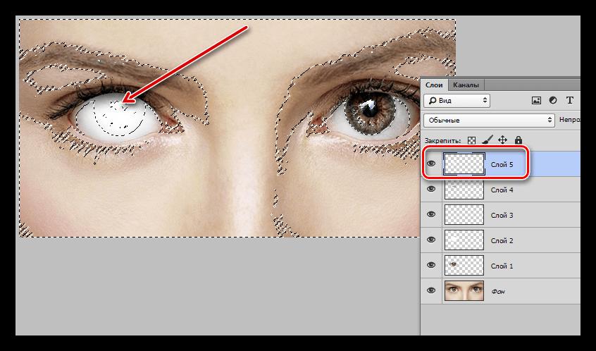 Создание блика на глазу в Фотошопе
