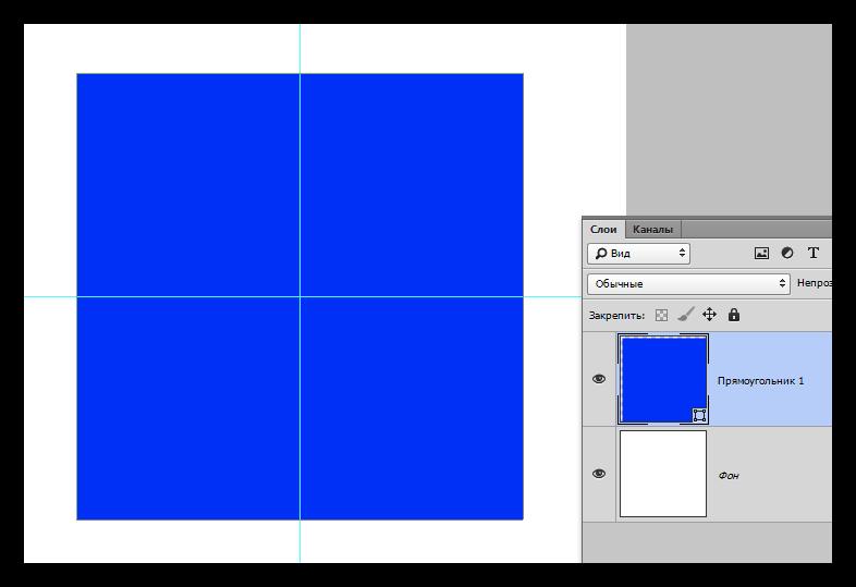 Создание квадрата в Фотошопе