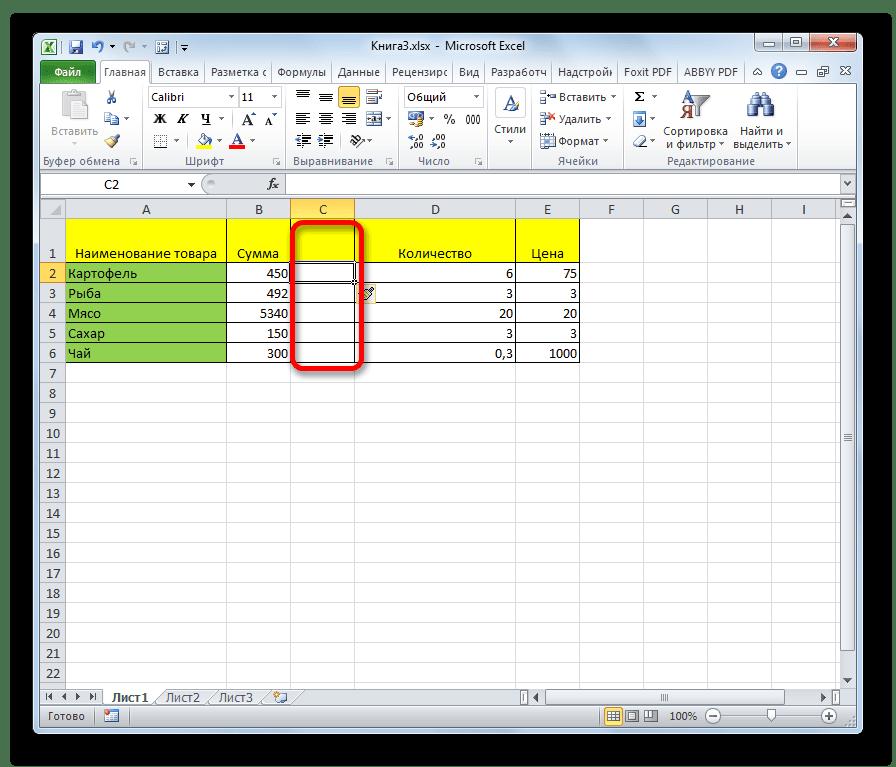 Столбец добавлен через контекстное меню в Microsoft Excel