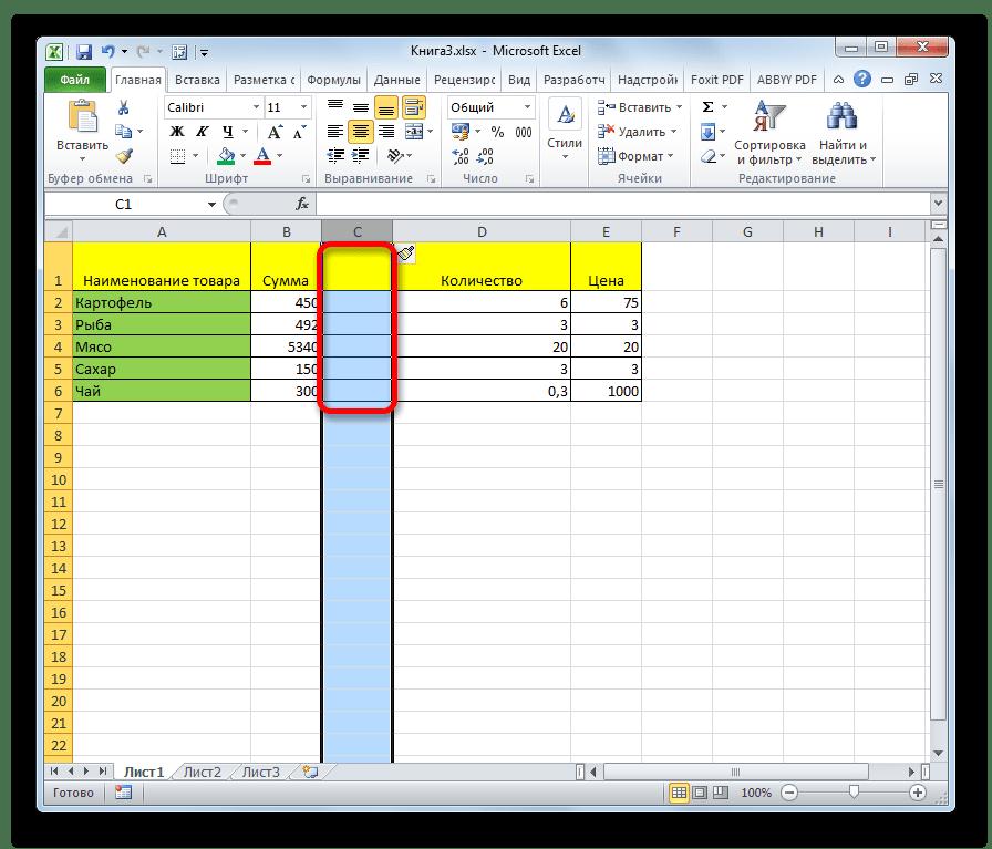 Столбец добавлен через панель координат в Microsoft Excel