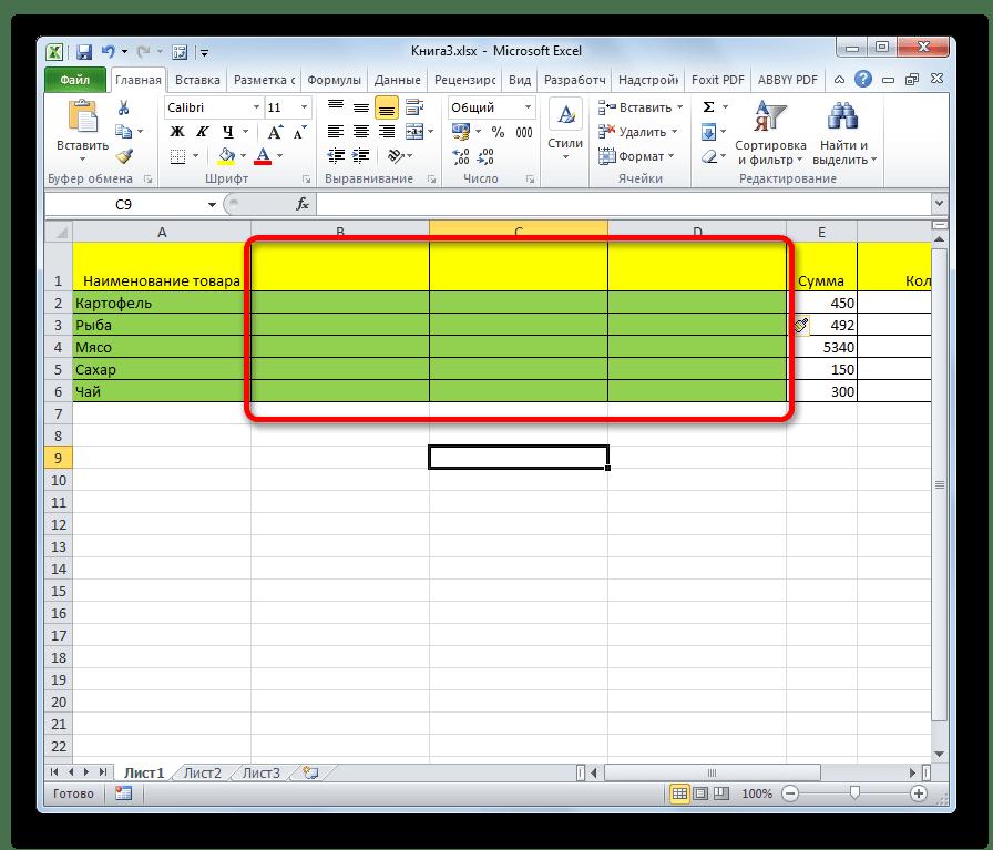 Столбцы добавлены в Microsoft Excel