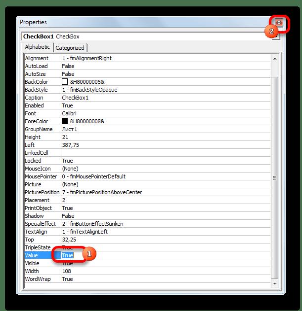 Свойства ActiveX в Microsoft Excel