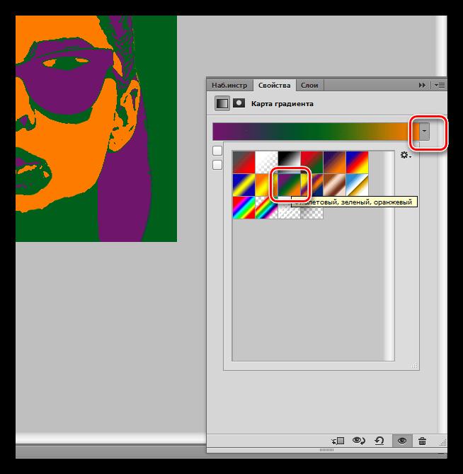 Трехцветный градиент в Фотошопе