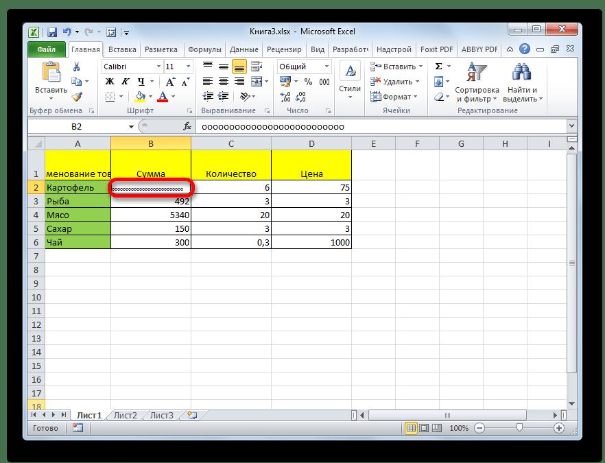 Уменьшение символов в Microsoft Excel