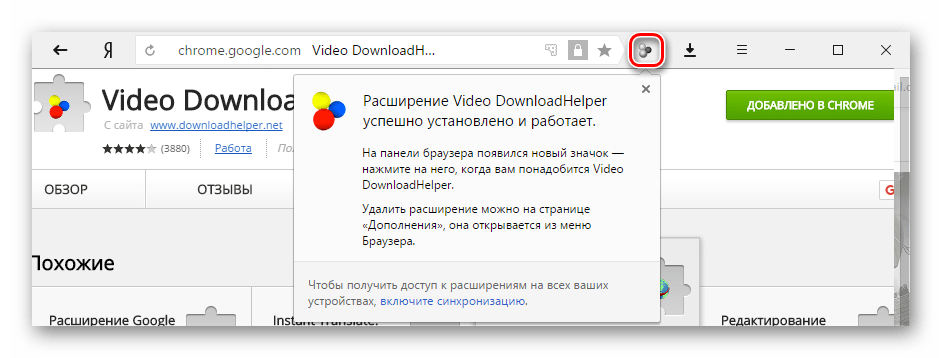 Как Пользоваться Download Master