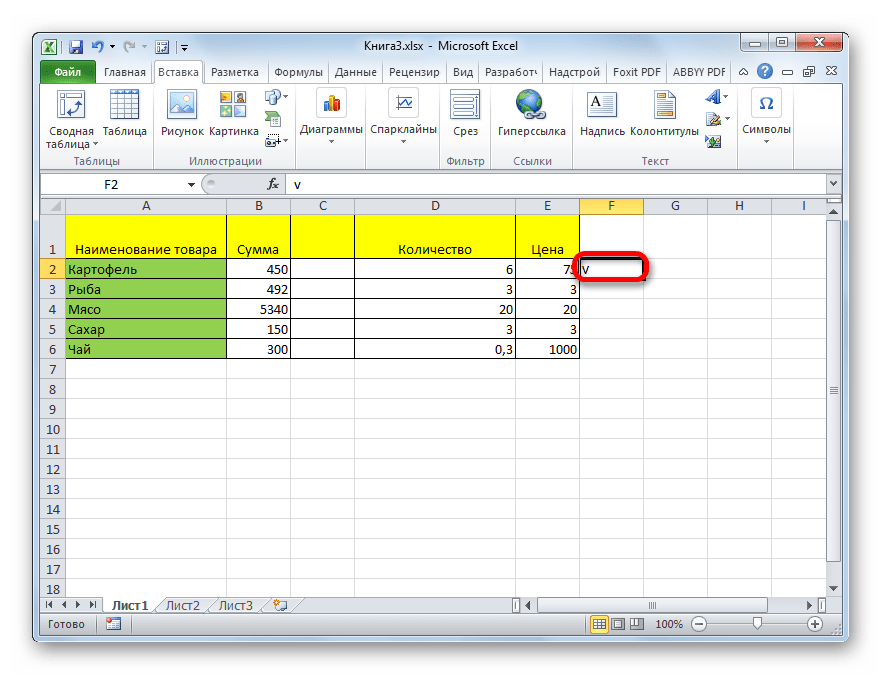 Установка галочки в виде буквы в Microsoft Excel