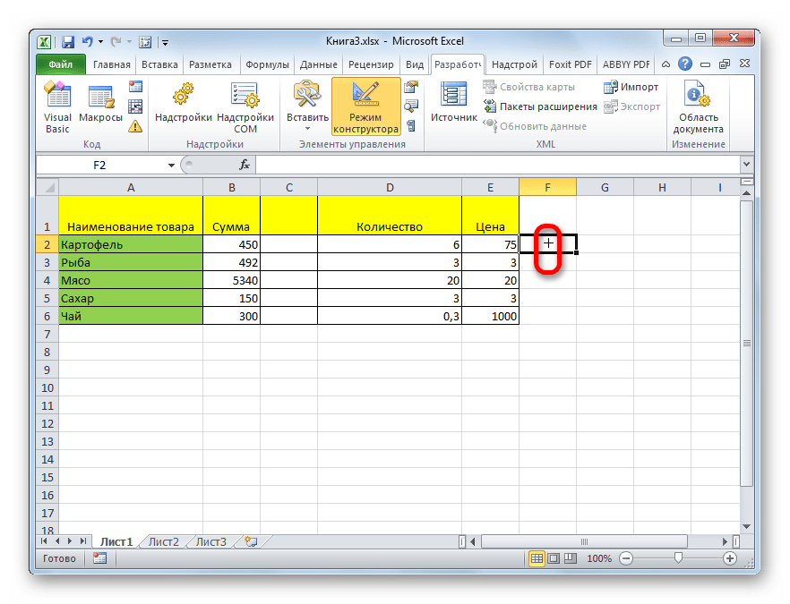 Установка курсора в Microsoft Excel
