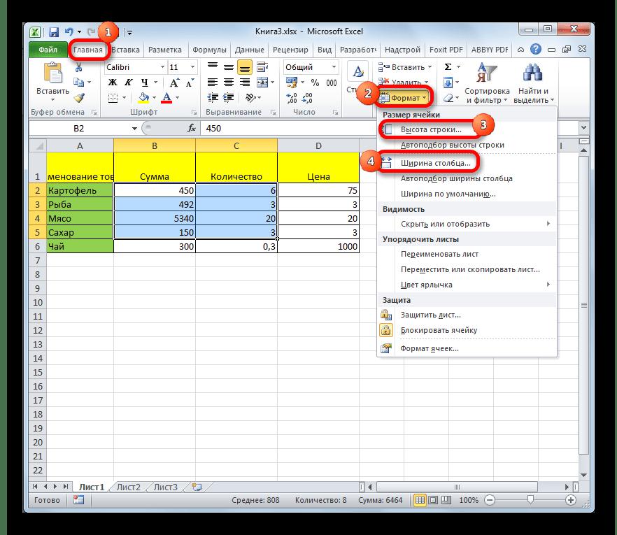 Установка размера ячеек через панель инструментов ячеек в Microsoft Excel