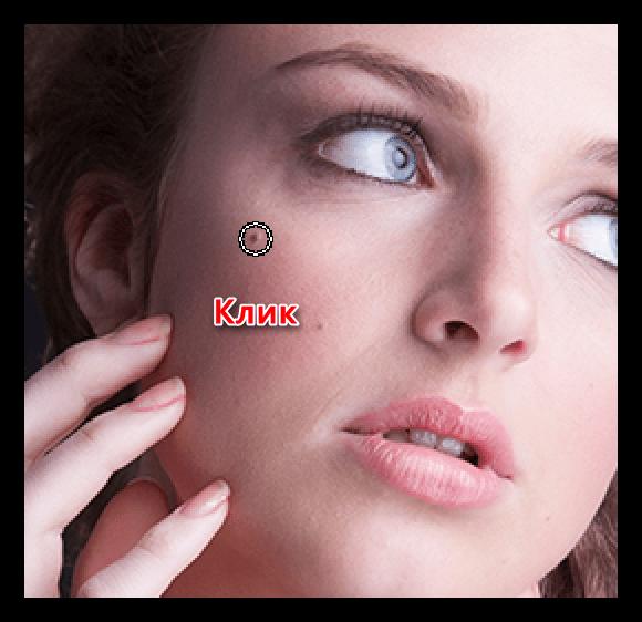 Устранение дефектов точечной кистью в Фотошопе