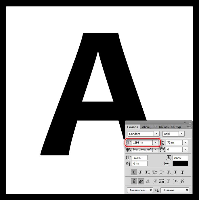 Увеличение размера шрифта в палитре настроек в Фотошопе