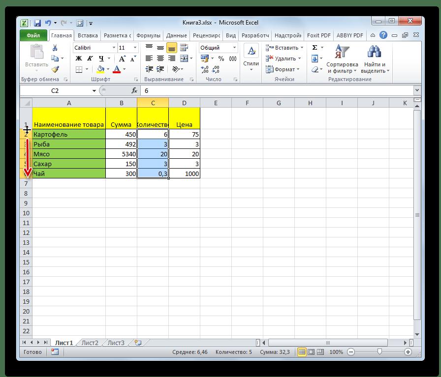 Увеличение ширины ячеек в Microsoft Excel
