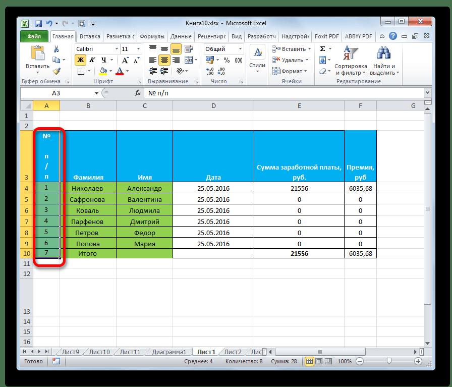 Вертикальный текст в программе Microsoft Excel
