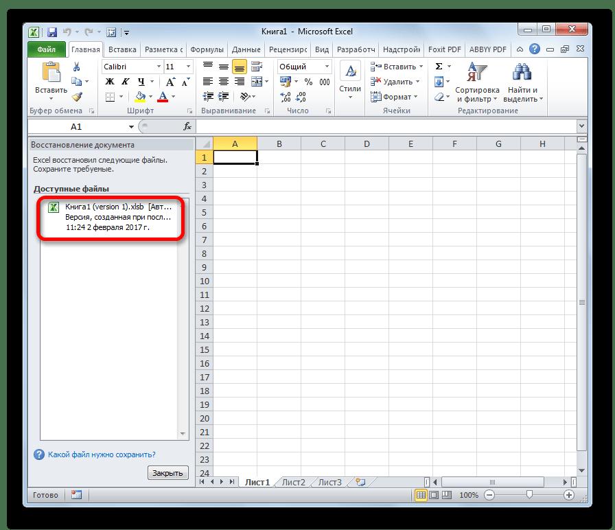 Восстановление документа в Microsoft Excel