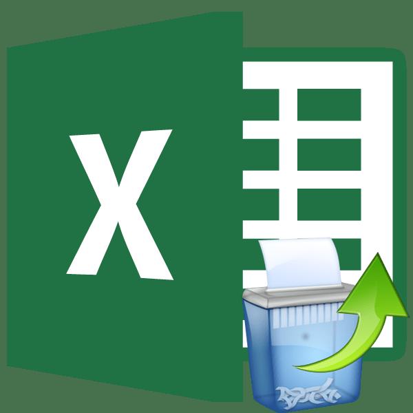 Восстановление несохраненных файлов Microsoft Excel