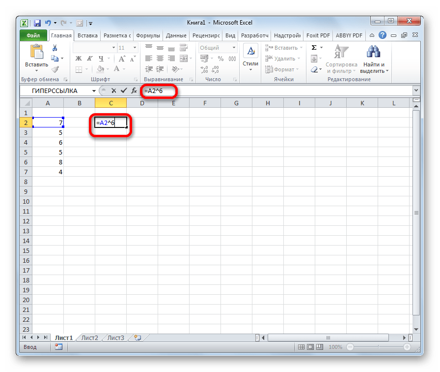 Возведение в степень содержимого ячейки в Microsoft Excel