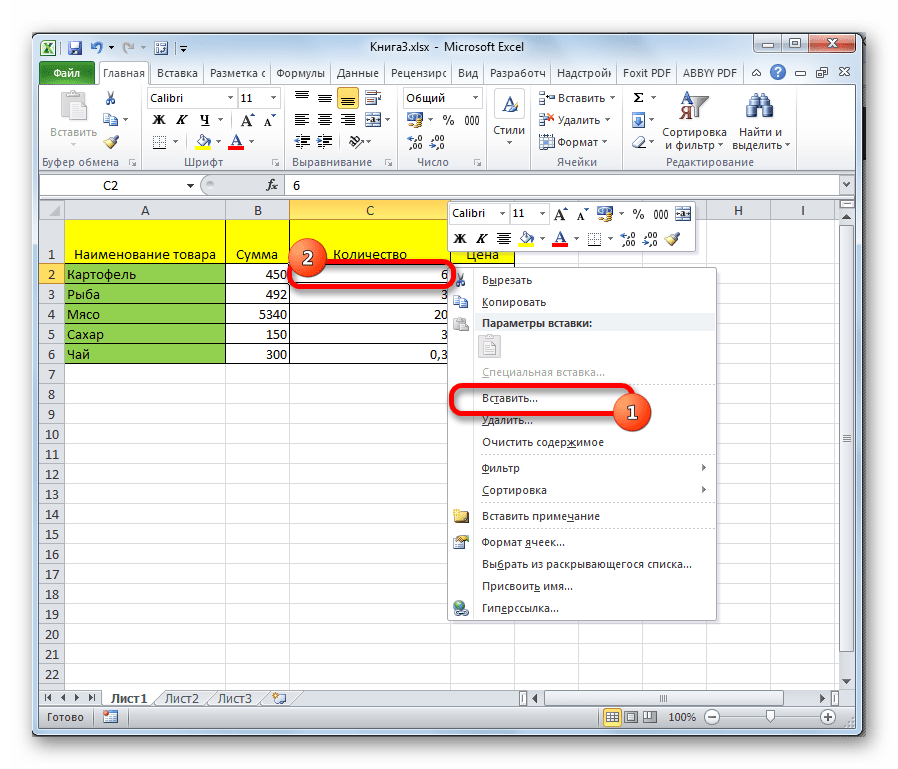 Вставка столбца через контекстное меню в Microsoft Excel