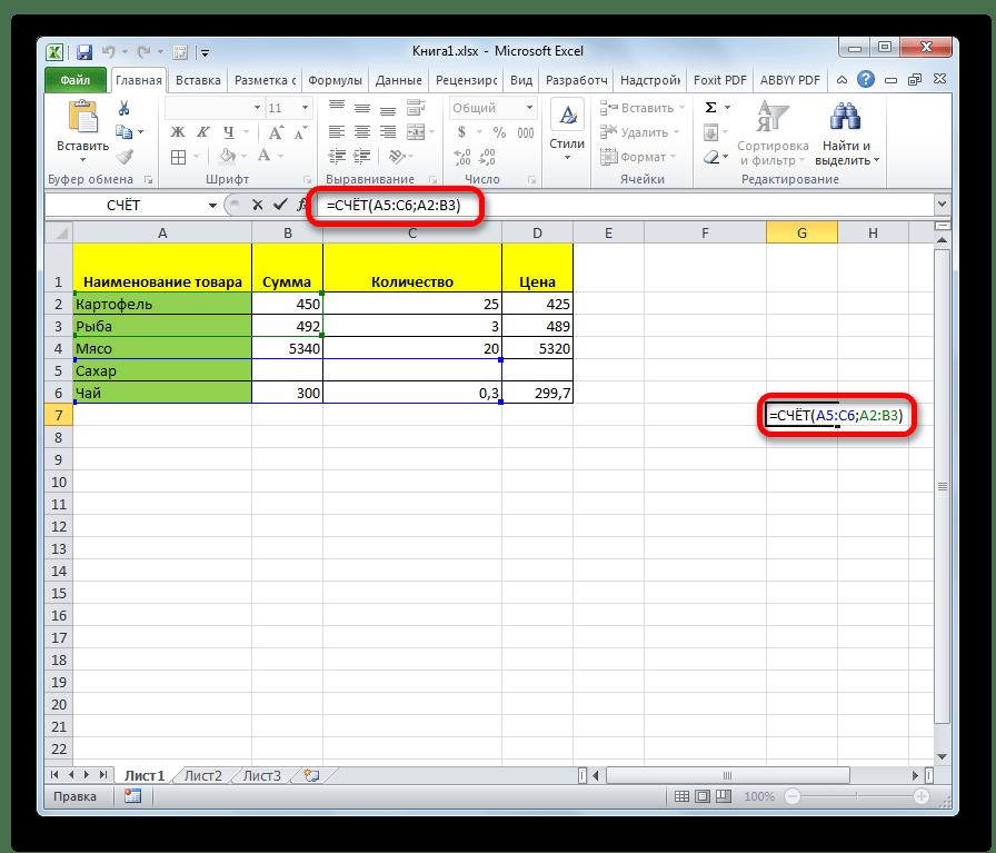Введение вручную функции СЧЁТ в Microsoft Excel