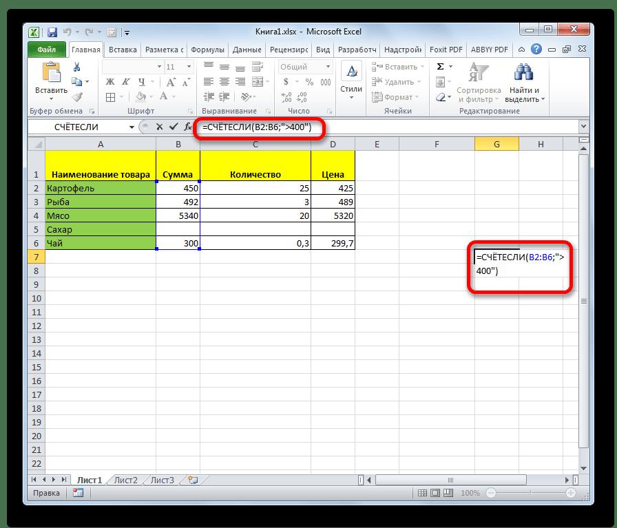 Введение вручную функции СЧЁТЕСЛИ в Microsoft Excel