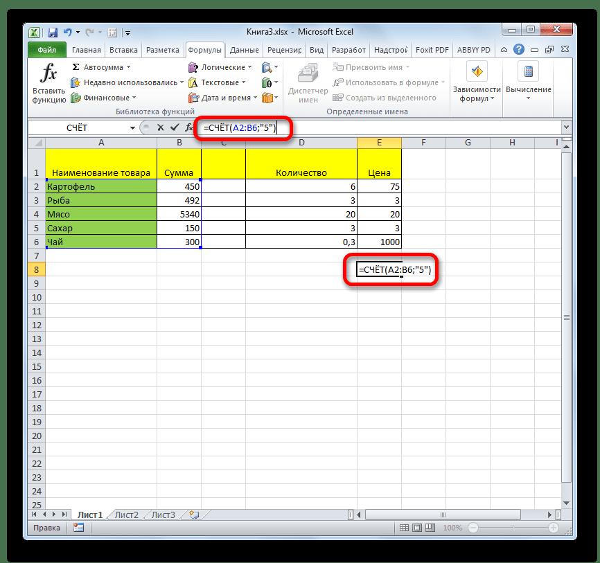 Ввод функции СЧЕТ вручную в Microsoft Excel
