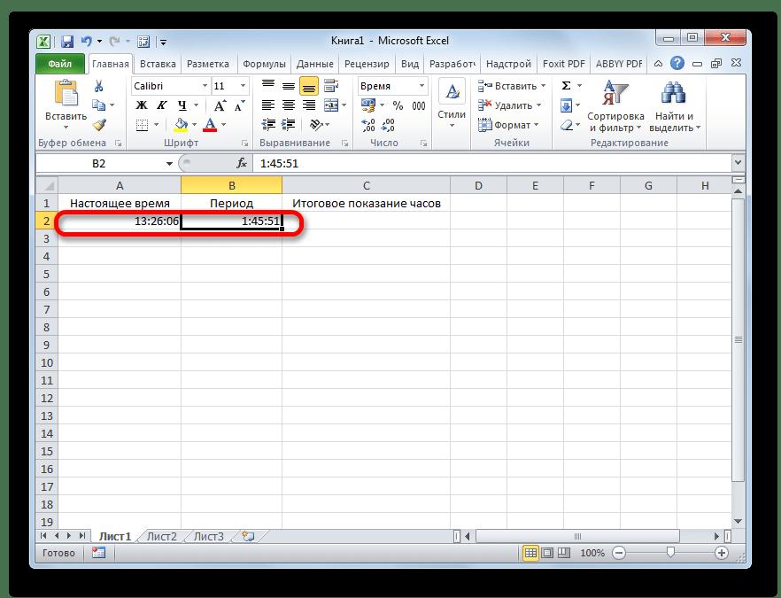Ввод времени в Microsoft Excel