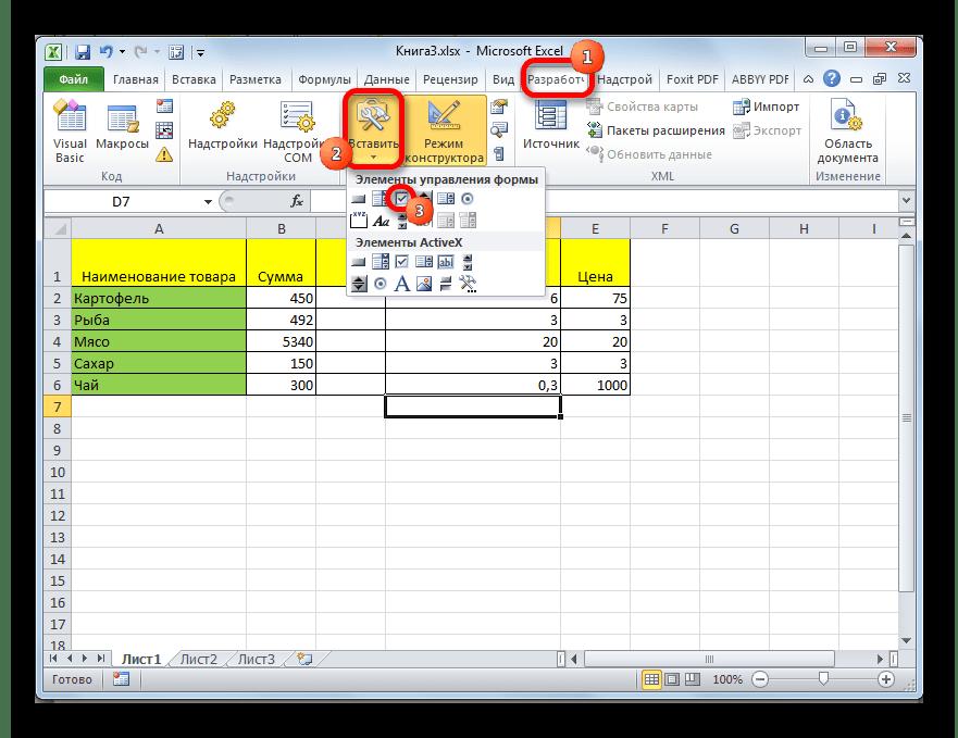 Выбор флажка в Microsoft Excel