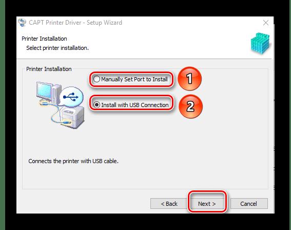 Выбор типа подключения принтера