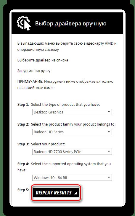 Выбор видеокарты AMD