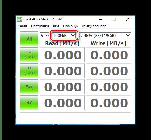 Выбр размера файла для теста