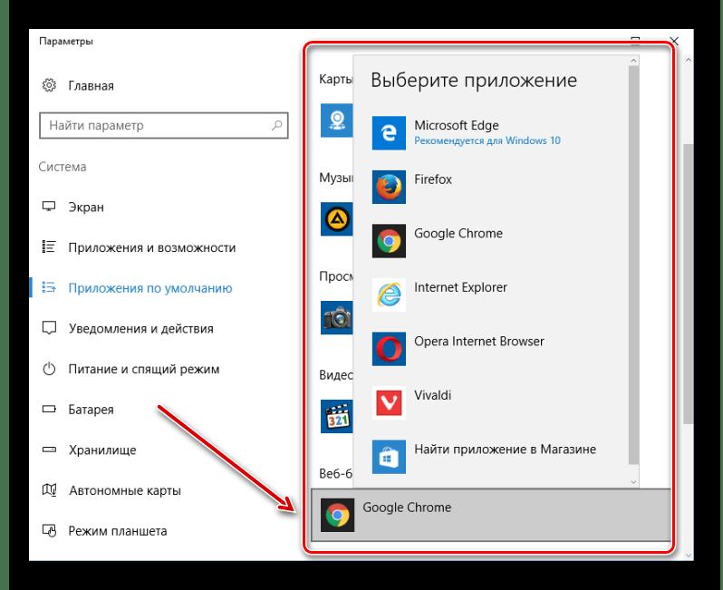 Выбрать подходящий браузер в Mozilla Firefox