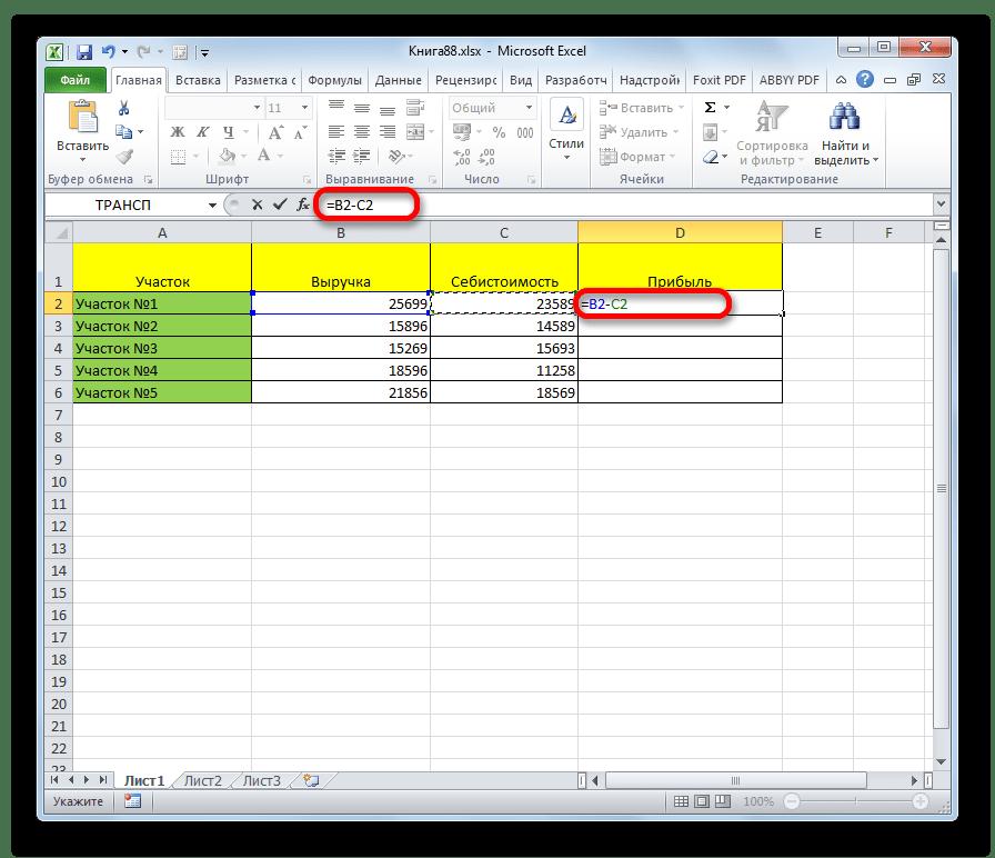 Вычитание в таблице в Microsoft Excel