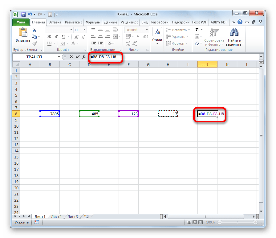 Вычитание ячейки из ячейки в программе Microsoft Excel