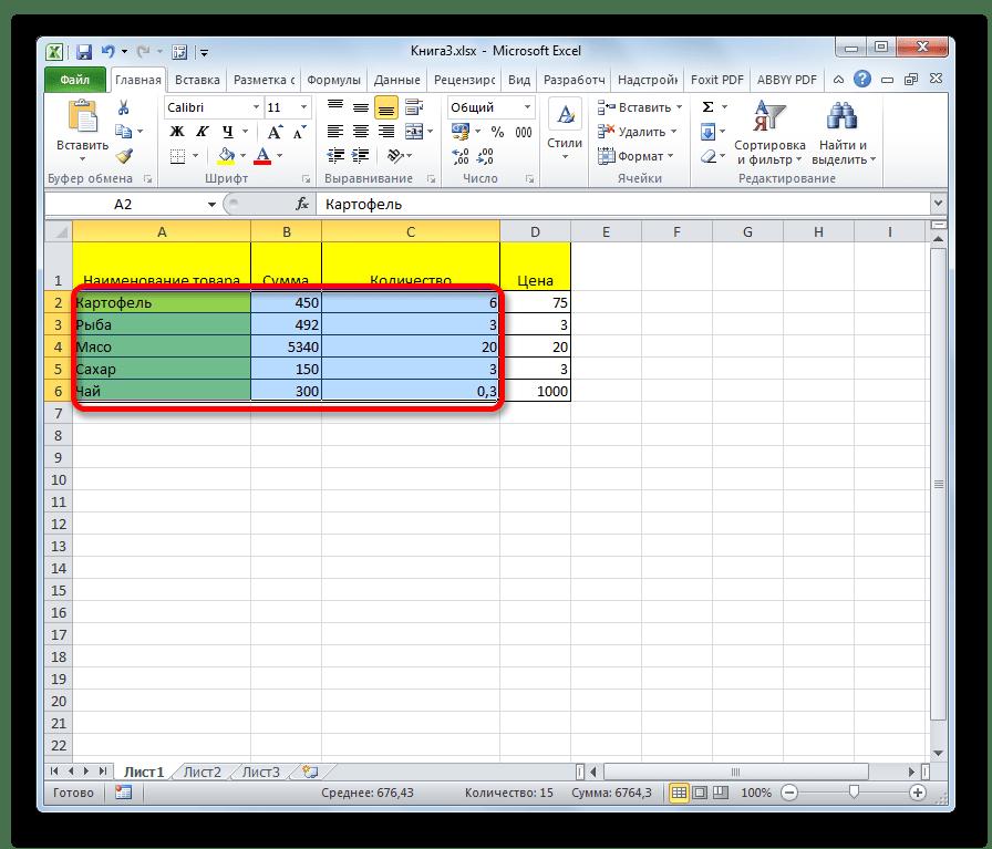 Выделение диапазона мышкой в Microsoft Excel