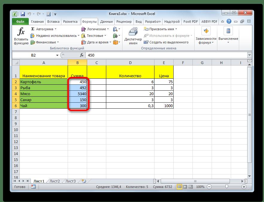 Выделение диапазона в Microsoft Excel