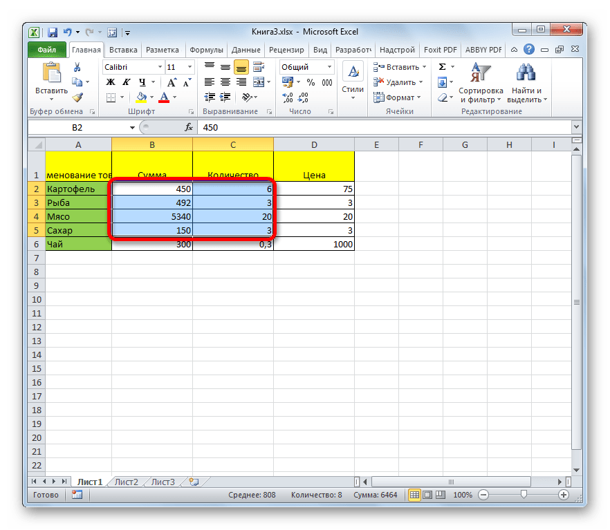 Выделение диапазона ячеек в Microsoft Excel