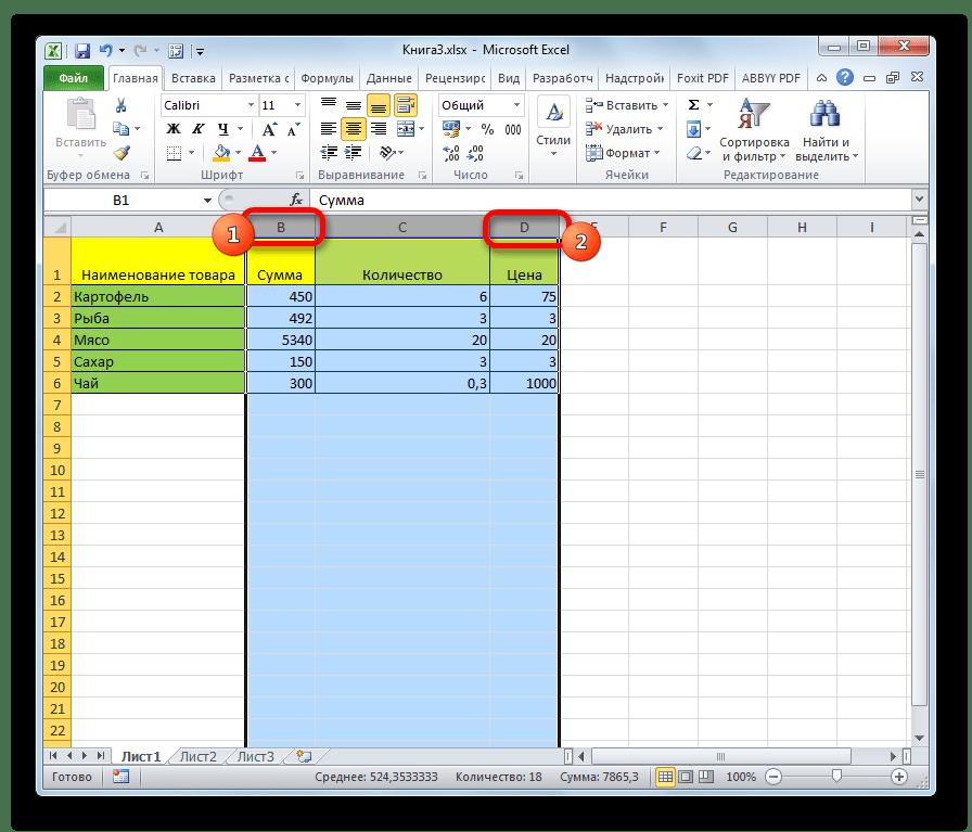Выделение несколько столбцов листа клавиатурой в Microsoft Excel