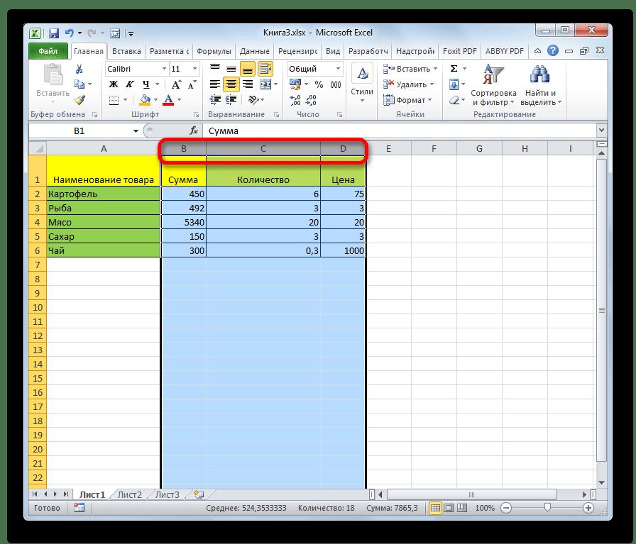 Выделение несколько столбцов листа мышкой в Microsoft Excel