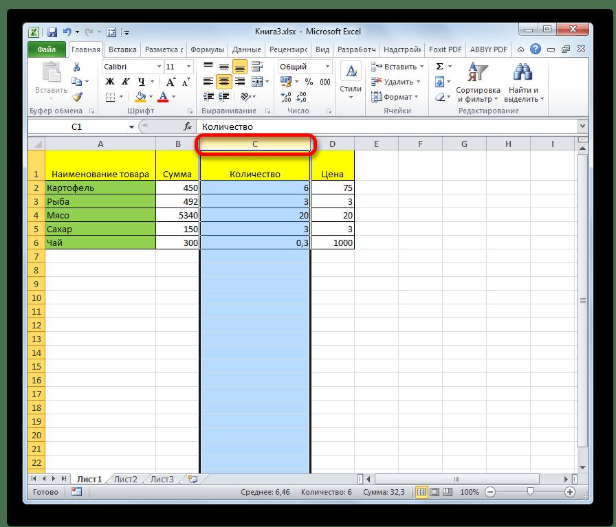 Выделение столбца листа мышкой в Microsoft Excel
