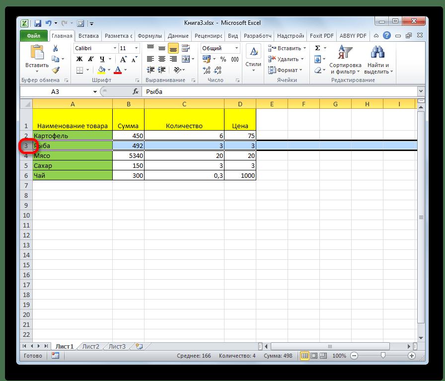 Выделение строки листа мышкой в Microsoft Excel
