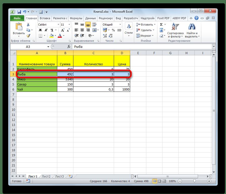 Выделение строки мышкой в Microsoft Excel