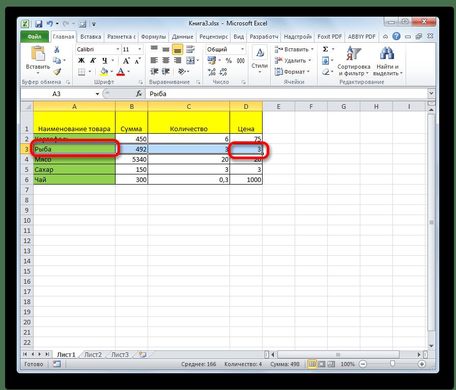 Выделение строки с помощью клавиатуры. в Microsoft Excel