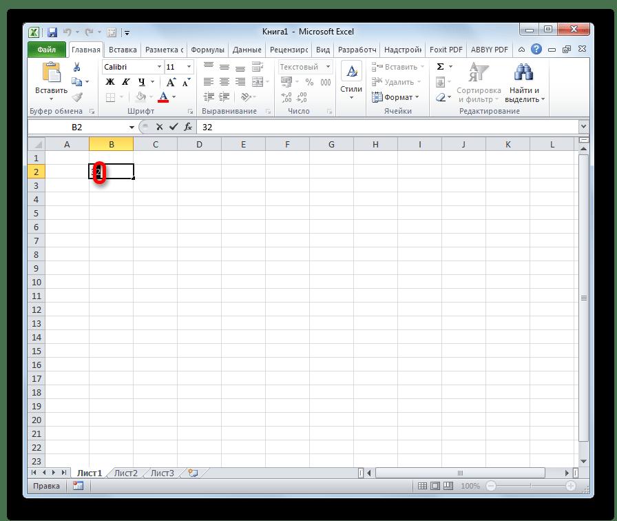 Выделение второй цифры в Microsoft Excel