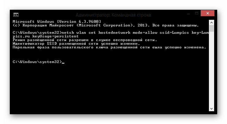 Windows 8 Администратор Командная строка