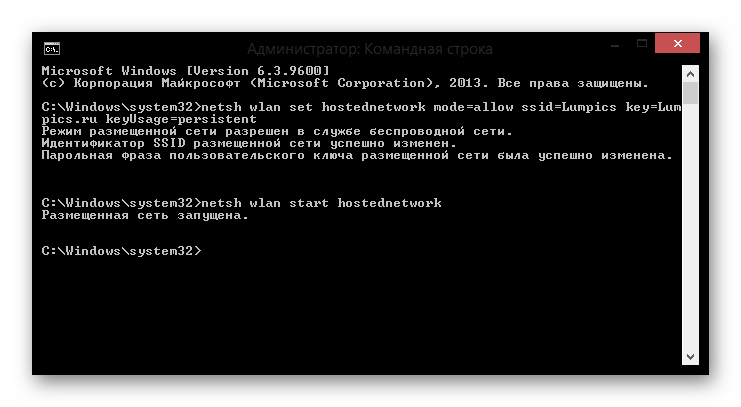 Windows 8 Администратор Командная строка_1